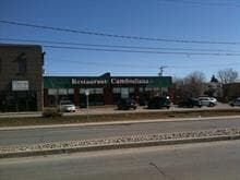 Bâtisse commerciale à louer à Laval (Auteuil), Laval, 5769 - 5795, boulevard des Laurentides, 17599323 - Centris.ca
