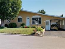 Maison à vendre à Sainte-Foy/Sillery/Cap-Rouge (Québec), Capitale-Nationale, 1200, Rue  Marcel, 21542278 - Centris