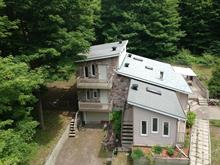House for sale in Rigaud, Montérégie, 377, Rue de la Paix, 26885833 - Centris.ca