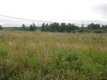 Terrain à vendre à Amos, Abitibi-Témiscamingue, 61, Rue du Centenaire, 14280991 - Centris.ca