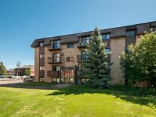 Condo for sale in Rivière-des-Prairies/Pointe-aux-Trembles (Montréal), Montréal (Island), 13520, Rue  Sherbrooke Est, apt. 5, 21681529 - Centris