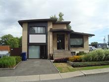 Bâtisse commerciale à vendre à Sainte-Rose (Laval), Laval, 305, boulevard  Marc-Aurèle-Fortin, 9632025 - Centris