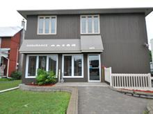 Bâtisse commerciale à vendre à Buckingham (Gatineau), Outaouais, 605 - 607, Avenue de Buckingham, 13751681 - Centris.ca