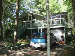 Maison à vendre à Sainte-Séraphine, Centre-du-Québec, 279, Chemin des Cyprès, 27004142 - Centris.ca