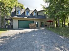 Maison à vendre à Sainte-Adèle, Laurentides, 523 - 525, Rue du Sanctuaire, 23338978 - Centris