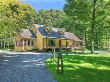 House for sale in Cookshire-Eaton, Estrie, 4450Z - 4452Z, Route  251, 15584408 - Centris.ca