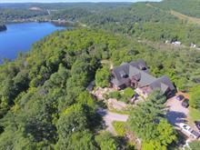 Maison à vendre à La Pêche, Outaouais, 42, Chemin du Domaine-du-Pont-Couvert, 10619086 - Centris