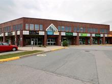 Local commercial à louer à Boucherville, Montérégie, 535, Rue  Samuel-De Champlain, local 230, 24548483 - Centris.ca