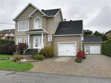 Maison à vendre à Sainte-Marie, Chaudière-Appalaches, 558, Rue  Nadeau, 17989736 - Centris.ca