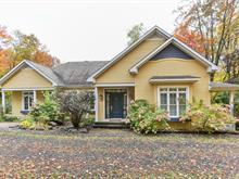 Maison à vendre à Shefford, Montérégie, 48, Impasse de la Roche, 27072976 - Centris.ca