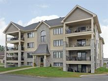 Condo for sale in Saint-Zotique, Montérégie, 50, Rue  Summerlea, apt. 9, 16491719 - Centris.ca