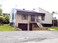 Maison à vendre à Saint-Éphrem-de-Beauce, Chaudière-Appalaches, 24, boulevard  Labbé, 20650134 - Centris.ca