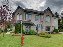 Business for sale in Boisbriand, Laurentides, 230, Chemin de la Grande-Côte, 11251921 - Centris.ca