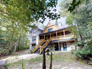 Maison à vendre à Lamarche, Saguenay/Lac-Saint-Jean, 4, Chemin du Lac-Miquet, 14866938 - Centris.ca