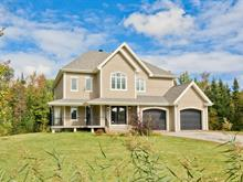 House for sale in Rock Forest/Saint-Élie/Deauville (Sherbrooke), Estrie, 1054, Rue  Leonardo-Da Vinci, 14224011 - Centris.ca
