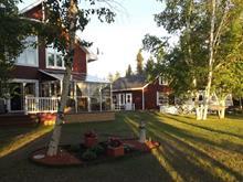 Maison à vendre à Lamarche, Saguenay/Lac-Saint-Jean, 16, Chemin du Lac-Rémi, 26218181 - Centris