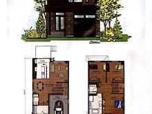House for sale in Mascouche, Lanaudière, Rue  Barott, 24179874 - Centris