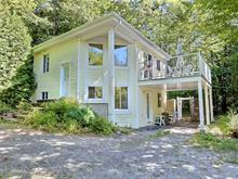 House for sale in Saint-Colomban, Laurentides, 115, Rue  Kavanagh, 17697923 - Centris