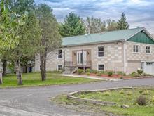 House for sale in Sainte-Clotilde-de-Horton, Centre-du-Québec, 1404, Île  Lemire, 27906550 - Centris.ca