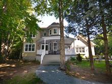 Maison à vendre à Saint-Colomban, Laurentides, 141, Rue du Sanctuaire, 24290195 - Centris