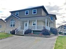 Maison à vendre à Jonquière (Saguenay), Saguenay/Lac-Saint-Jean, 1887, Rue des Campanules, 10008937 - Centris.ca