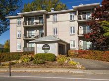 Condo à vendre à Charlesbourg (Québec), Capitale-Nationale, 9060, boulevard  Mathieu, app. 103, 10783468 - Centris.ca
