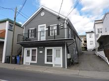 Income properties for sale in Saint-Georges, Chaudière-Appalaches, 12315 - 12335, 1e Avenue, 13870385 - Centris.ca