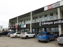 Commercial unit for rent in Saguenay (Chicoutimi), Saguenay/Lac-Saint-Jean, 473, Rue des Champs-Élysées, suite 104, 23769640 - Centris.ca