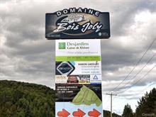 Terrain à vendre à Sainte-Béatrix, Lanaudière, Rue des Fougères, 23534257 - Centris.ca