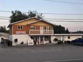 Triplex à vendre à Mont-Laurier, Laurentides, 3704 - 3714, Chemin de la Lièvre Nord, 26080886 - Centris.ca