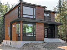 Maison à vendre à Boischatel, Capitale-Nationale, 561, Rue des Rochers, 20710901 - Centris.ca