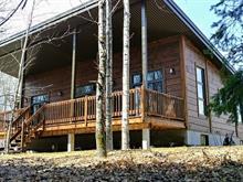 Maison à vendre à Péribonka, Saguenay/Lac-Saint-Jean, 362, Chemin du Réservoir, 12824141 - Centris