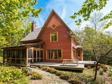 House for sale in Magog, Estrie, 182, Rue  Samuel-Hoyt, 20735853 - Centris