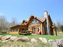 Cottage for sale in Mille-Isles, Laurentides, 16, Chemin du Cardinal, 16377445 - Centris.ca