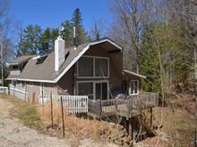 Maison à vendre à Lac-Sainte-Marie, Outaouais, 40, Rue de Davos, 26949618 - Centris