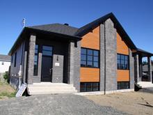 Maison à vendre à Berthier-sur-Mer, Chaudière-Appalaches, 14, Rue de l'Orchidée, 24080878 - Centris.ca